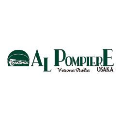 TRATTORIA AL POMPIERE