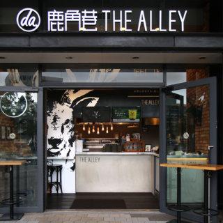THE ALLEY 東京スカイツリータウン・ソラマチ店