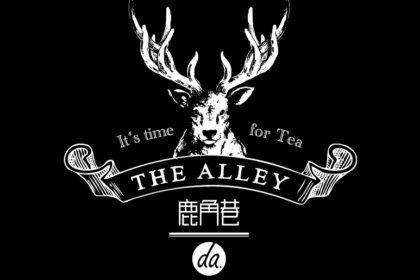 """話題の本格派ティースタンド""""THE ALLEY"""" が、秋葉原店と祐天寺店の2店舗を1月9日NEW OPEN!<br><br>/THE ALLEY"""