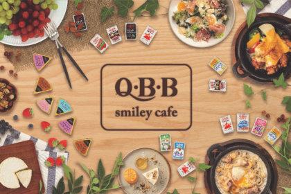 【期間限定コラボカフェ】Q・B・B smiley cafe×YURT神戸店<br><br>/YURT神戸店
