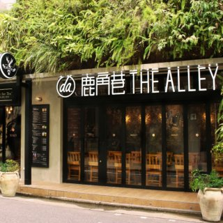 THE ALLEY 天神店