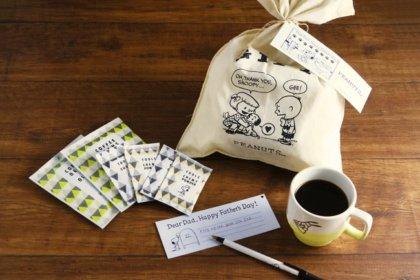 """【限定発売】コーヒー好きのお父さんへ。スヌーピーのテーマカフェ「PEANUTS Cafe」から、父の日ギフト""""Happy Father's Day!""""が登場!"""