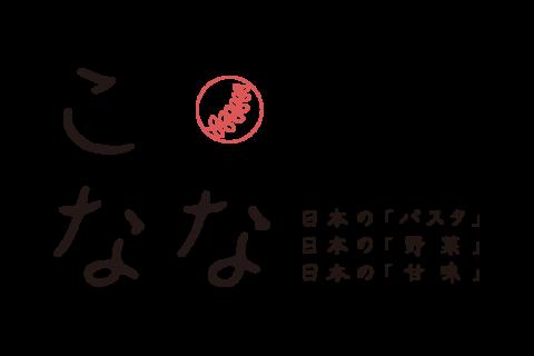 こなな 神戸ハーバーランドumie店
