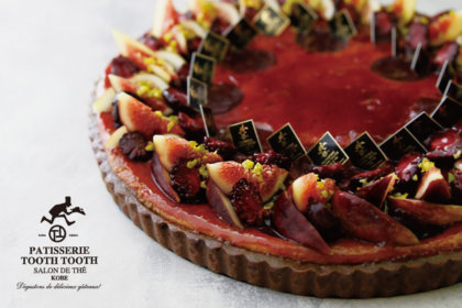 PATISSERIE TOOTHTOOTH「tarte d'automne」