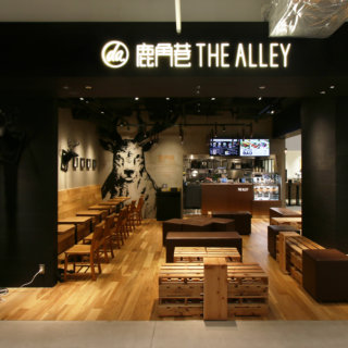 THE ALLEY 横浜ハンマーヘッド店