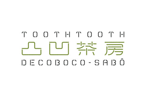 TOOTH TOOTH DECOBOCO-SABO
