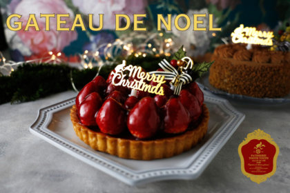 PATISSERIE TOOTHTOOTH「クリスマス限定ケーキ」予約受付開始!