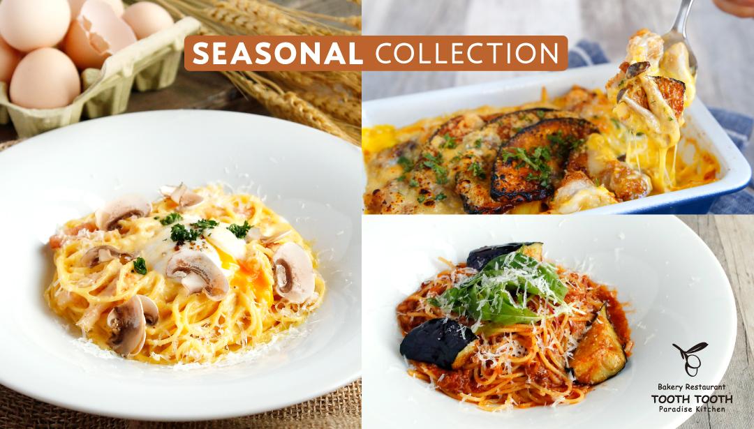 パラダイスキッチン Seasonal Collection2019 winter