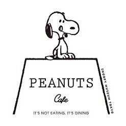 PEANUTS Cafe SNOOPY MUSEUM TOKYO