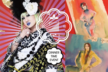 オーラで似顔絵!?『サナギ 新宿』、ヴィヴィアン佐藤とのイベントを12/10・12/24の2日間限定で開催!