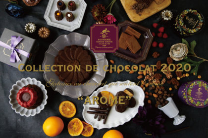 """PATISSERIE TOOTHTOOTH 「""""AROME"""" COLLECTION DE CHOCOLAT 2020」"""