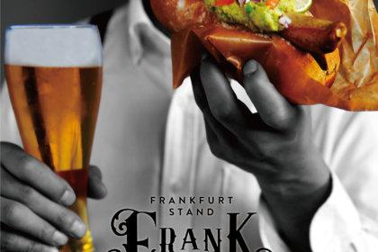 『髭』がアイコン!こだわりソーセージとお酒が愉しめる、フランクフルト・スタンド「FRANK THE BAR」が、2020年2月19日(水) 大阪・梅田の「EST FOODHALL」にグランドオープン!<br><br>/FRANK THE BAR