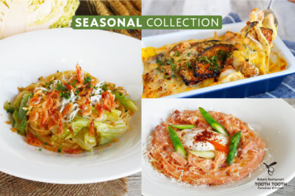 パラダイスキッチン Seasonal Collection2020 Spring