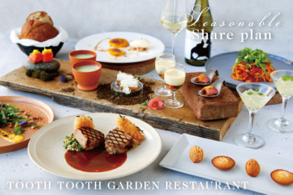 TOOTHTOOTH ガーデンレストラン「春のシーズナブルシェアプラン」
