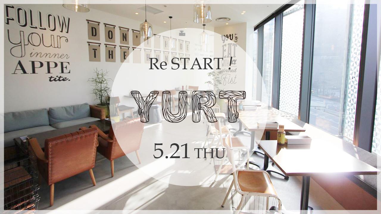 5月21日(木)より営業再開いたします!<br><br>/YURT大名古屋ビルヂング店