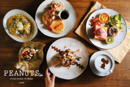 【名古屋初出店】スヌーピーをテーマにした「PEANUTS Cafe」が名古屋・久屋大通公園内「Hisaya-odori Park」に2020年秋オープン!<br><br>/PEANUTS Cafe