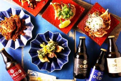 夏到来、屋外テラスで乾杯!『サナギ 新宿』COEDOビール×10種の個性派餃子の最高の組み合わせ「サナギでCOEDO。」フェア、7/30(木)スタート! <br><br>/サナギ 新宿