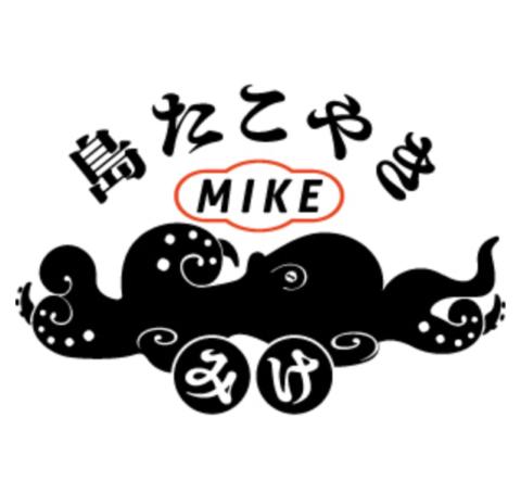 島たこやき MIKE