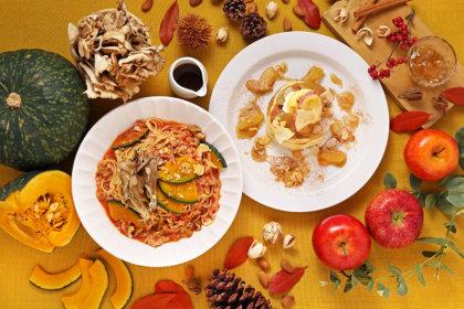 カフェ『ココノハ』から、秋をたっぷり味わう限定メニュー「ホクホクかぼちゃと舞茸の味噌トマト」と「りんごとシナモンソースのパンケーキ」が9/16より登場!