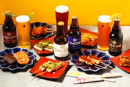 食欲の秋は『サナギ 新宿』でCOEDOビールと串づくし!「サナギでCOEDO。」フェア第二弾、10/5(月)スタート!<br><br>/サナギ 新宿