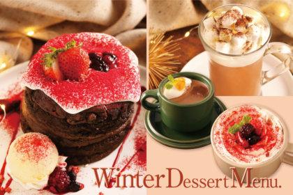食べた瞬間、ふわっ!横浜モアーズ3F『MARFA CAFE』から、冬限定「いちごのココアパンケーキ」と3種のココアドリンクが12/1より新登場!