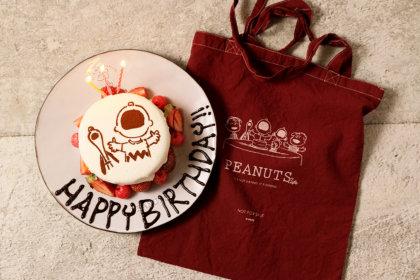 スヌーピーと一緒に誕生日をお祝い!ついに「PEANUTS Cafe 名古屋」に限定カラーのトートバッグ付きバースデープランが登場<br><br>/PEANUTS Cafe 名古屋