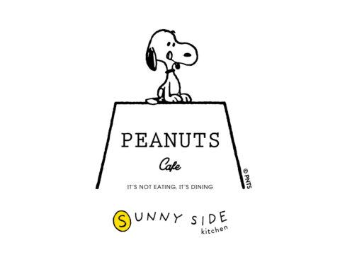 PEANUTS Cafe SUNNY SIDE kitchen