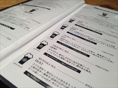 menu_R