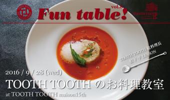 料理教室web1200