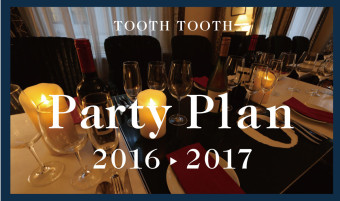 tooth_party_web1200b
