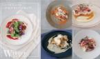 ガーデンレストランの冬を彩るお皿たち