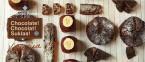 2017.1.14(SAT)START!! Chocolate!Chocolat!Suklaa!限定のチョコレートパンが登場