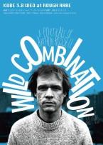 2017.3.8(WED) 映画『ワイルド コンビネーション:アーサーラッセルの肖像』上映会