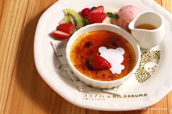 dessert-brulee