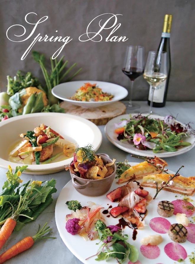 華やかに愉しむ -Spring color dishes-