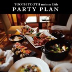 TOOTH TOOTH maison15th PARTY PLAN 〜異人館の個室で、特別なお集まりを〜
