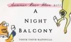 Summer Beer Plan 2017『 A Night Balcony 』〜異人館の夏のビアプラン〜