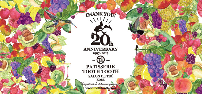 PATISSERIE TOOTH TOOTH 〜THANK YOU! 20th Anniversary〜