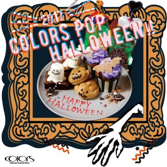 cl_web_halloween_potoサムネイル