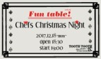 Fun table! vol.16 Chef's Christmas Night TOOTH TOOTH総料理長 松下平が贈る一夜限りの異人館ディナー