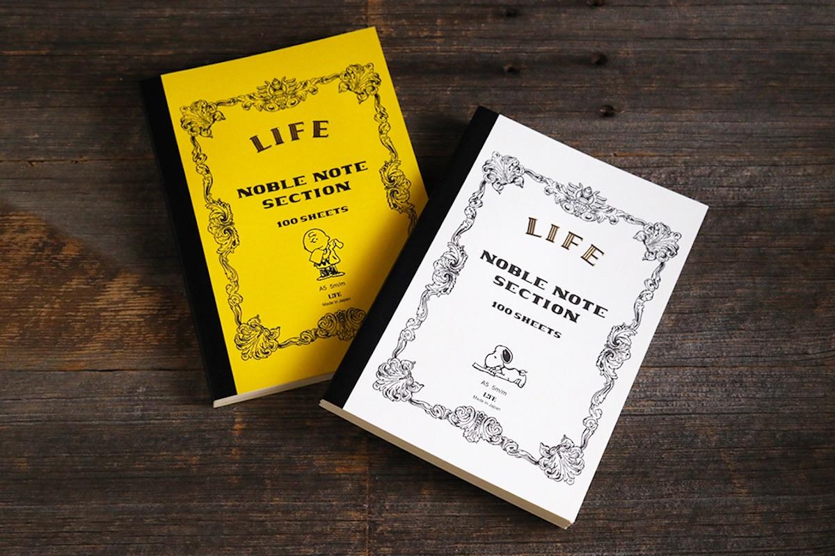 """「PEANUTS Cafe」とLIFEのコラボ、""""NOBLE NOTE"""" スヌーピー、チャーリー・ブラウンが新発売!"""