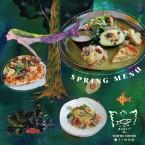 フォレストから、春のごちそうをお届けします!/FISH IN THE FOREST 〜TOOTH TOOTH × そら植物園〜