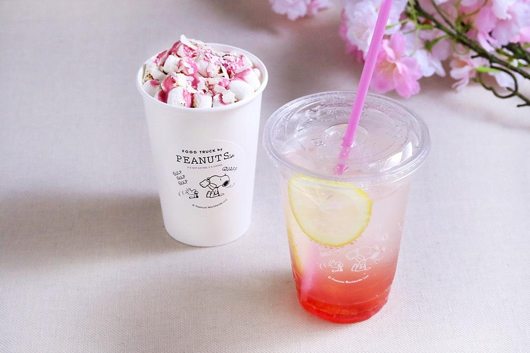 お花見にぴったり!3/24(土)〜さくらレモネードと、さくら焼きマシュマロラテが新登場!