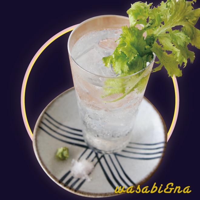 CTB_summerofsour_web_wasabi