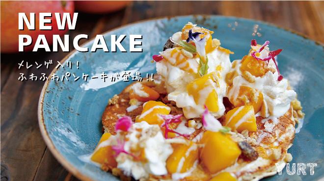 YK_たべろぐ_パンケーキ