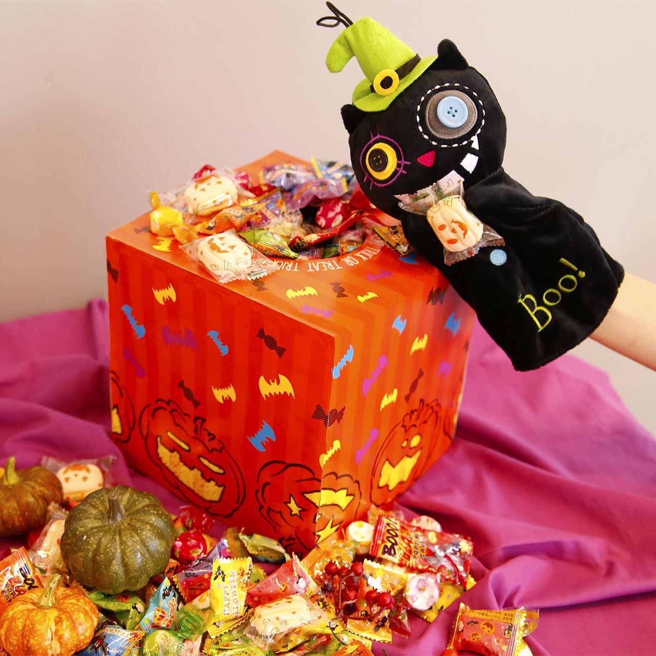 ハロウィンbox