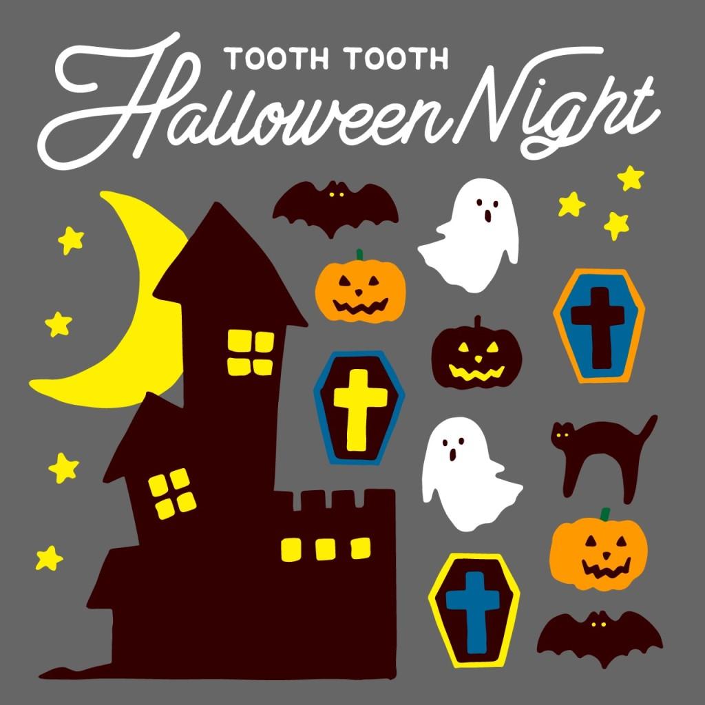 Halloween Night!2日間限定デザートビュッフェ!