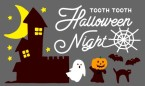 Halloween Night!2日間限定デザートビュッフェ!/TOOTH TOOTH Paradise Kitchen
