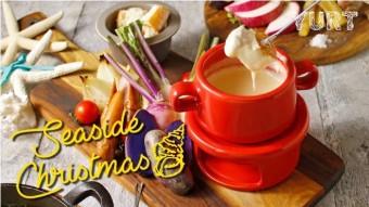 チーズフォンデュ&大きなチーズの器で仕上げるカルボナーラでクリスマスパーティー!/YURT神戸店