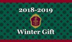 PATISSERIE TOOTH TOOTH wintergift 2018-2019